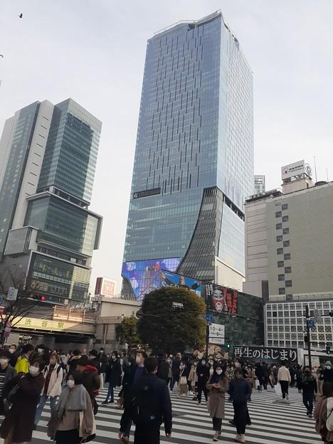 渋谷スカイビル