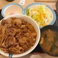 Photos: 松屋 牛丼大盛り 生野菜半熟玉子セット