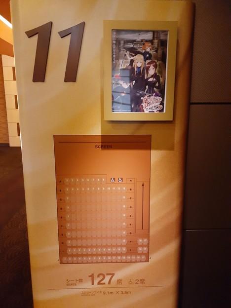 Photos: 劇場版  プリンセス プリンシパル観てきます♪