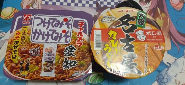 名古屋味   カップ麺