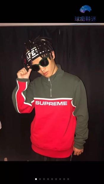 Supreme 0314003 (5)