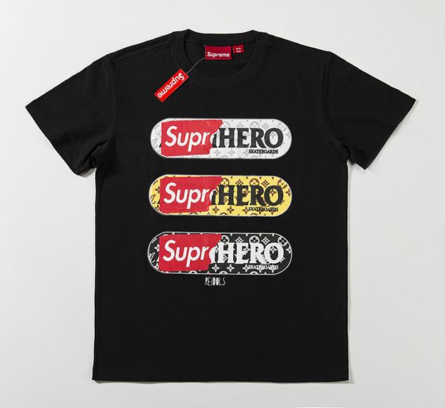 supreme0331084 (1)