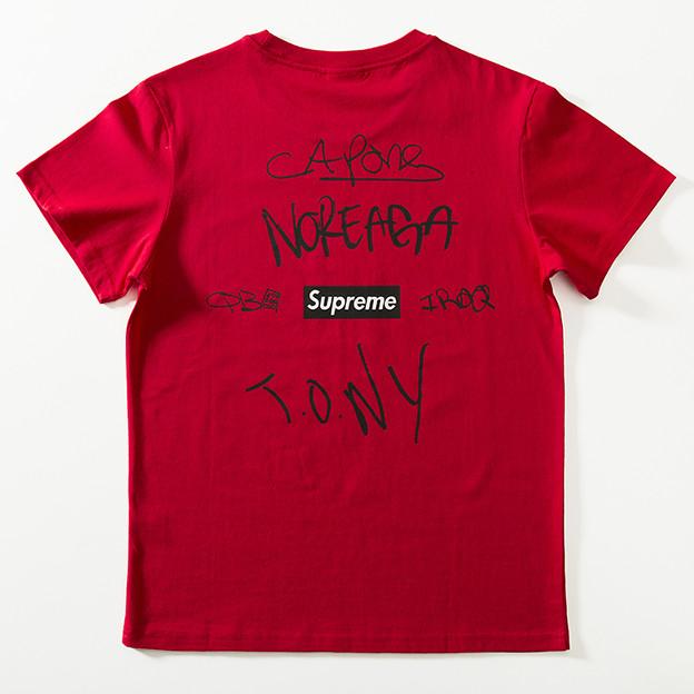 supreme0331088 (13)