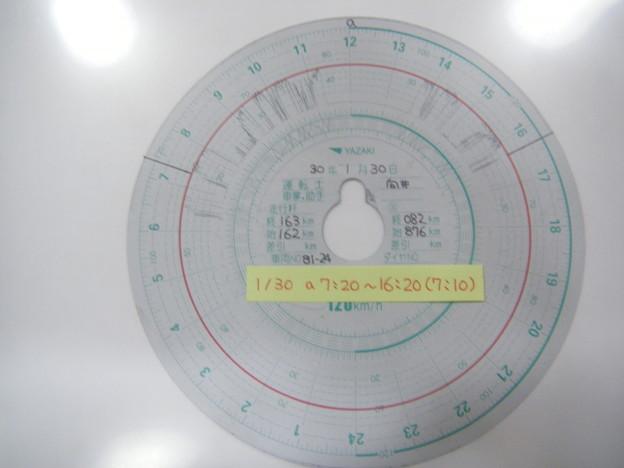 DSCF3389