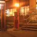 Photos: 村上駅前 丸ポスト