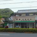 Photos: 五日市街道丸ポスト