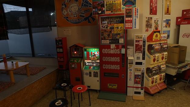 懐かし自販機、ゲーム機の共演!!!