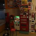 Photos: 懐かし自販機、ゲーム機の共演!!!