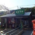 極楽寺駅丸ポスト