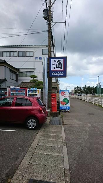 新潟県長岡市 寺泊 酒屋さん前丸ポスト その他ポスト002