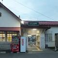Photos: 山梨県 富士急行 三つ峠駅 前 丸ポスト  NO.0002 山梨県 001