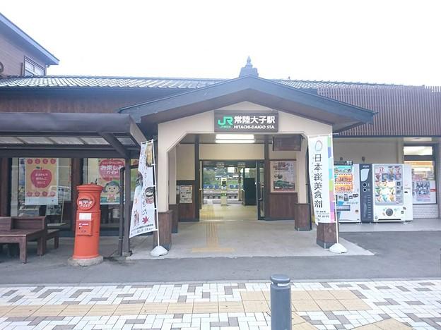 茨城 常陸大子駅前 丸ポスト 茨城 004
