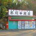 神奈川県 座間市 商店前丸ポスト 神奈川県 001