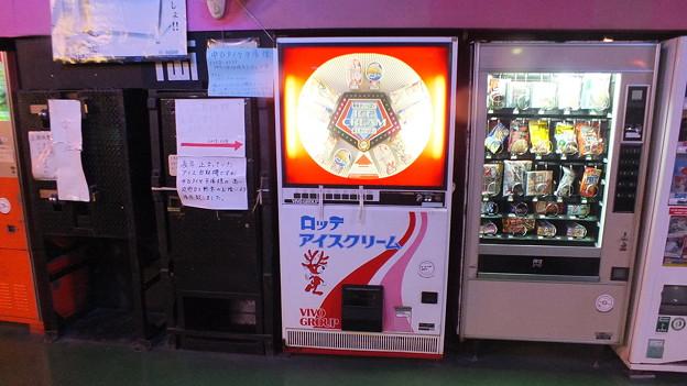 レアなレトロアイスクリーム自販機