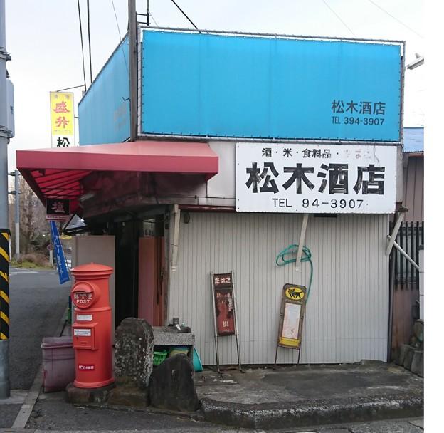 神奈川県伊勢原市 酒屋前 丸ポスト