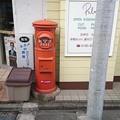 東京都調布市 柴崎駅近く 丸ポスト2