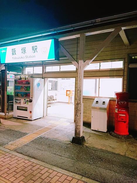 群馬県 太田市 東武鉄道 薮塚駅前 丸ポスト