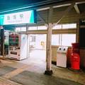 Photos: 群馬県 太田市 東武鉄道 薮塚駅前 丸ポスト