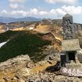 Photos: 安達太良山