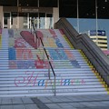 Photos: 10月に閉館する名古屋ボストン美術館