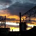 Photos: 燃える雲