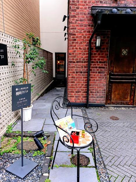長野善光寺 鳥居前町 カフェ