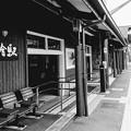 Photos: 信州 千曲 姨捨山伝説の駅