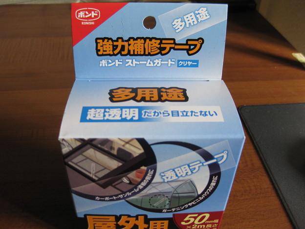 補修テープ00