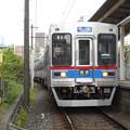 Photos: 京成電鉄モハ3536 2016-4-27