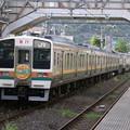 Photos: 211系 東チタN1F 2012-5-12/2
