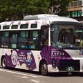 Photos: 京成バスC#1402 2015-5-22