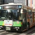 写真: #2762 都営バスN-K468 2018-1-27/4