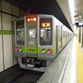 写真: 都営新宿線C#10-289 2018-2-4