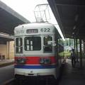 西日本鉄道北九州線 C#622 2000-8-13