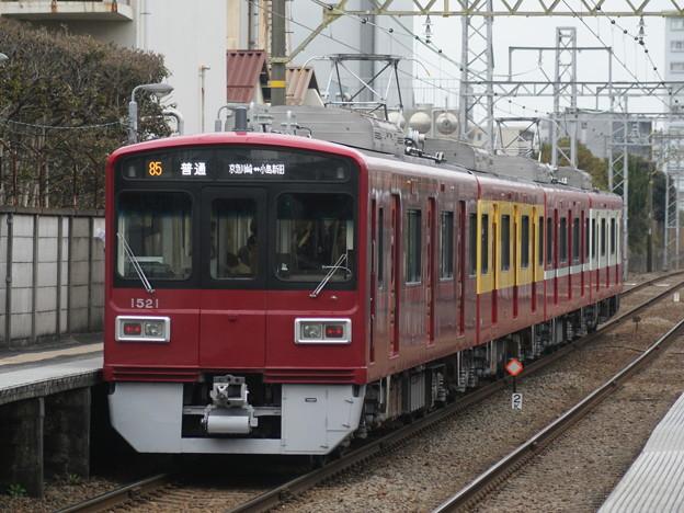京浜急行電鉄1521F@デハ1521 2018-2-25/1