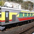 東京急行電鉄デヤ7550 2012-2-28