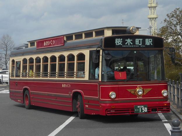 横浜市営バス8-3905「ながいくつ」 2018-3-18