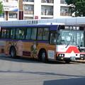 Photos: #2900 名鉄バスC#4629 2006-9-5/2