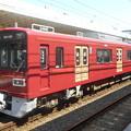 写真: #2911 京浜急行電鉄デハ1521 2018-3-25