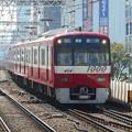 Photos: #2912 京浜急行電鉄1401F@デハ1404 2018-3-25