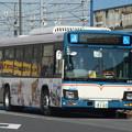 写真: #2917 京成バスC#8160「リカちゃんバス」 2018-3-25/1