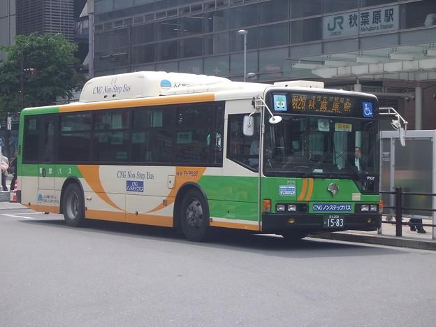 #2925 都営バスR-P537 2012-5-21