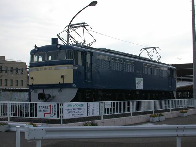 #2971 EF60 123 2002-5-5