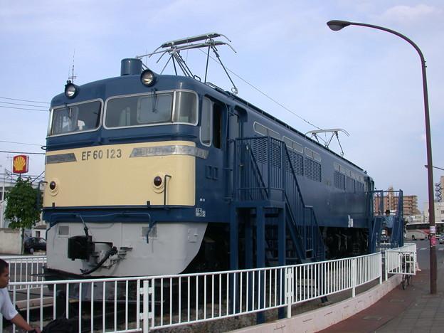 #2973 EF60 123 2002-5-5