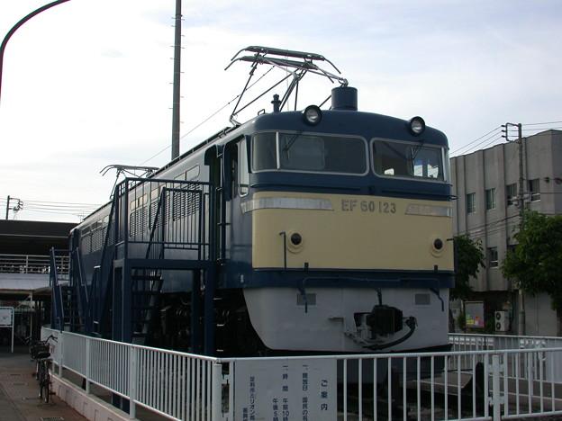 #2975 EF60 123 2002-5-5