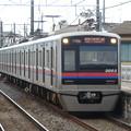 写真: #3003 京成電鉄3003F 2007-5-31