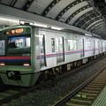 写真: #3008 京成電鉄C#3008-8 2007-10-20
