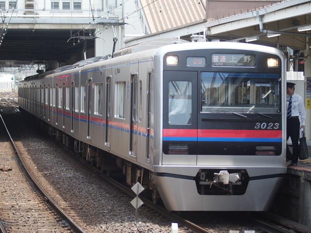 #3023 京成電鉄3023F 2018-4-30