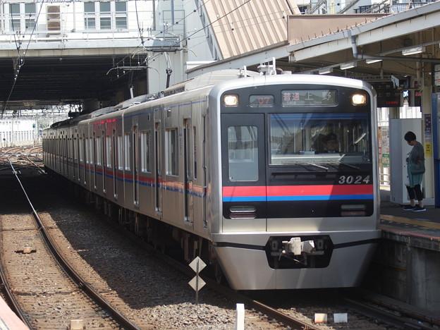 #3024 京成電鉄3024F 2018-4-29