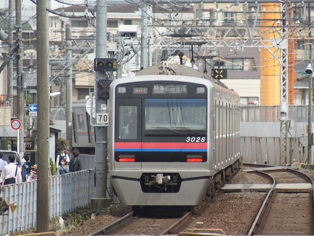 #3028  京成電鉄C#3028-8 2018-4-30